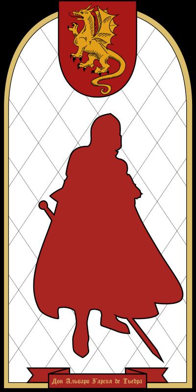 knight-tmp1