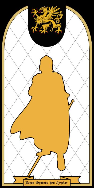 knight-tmp2